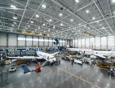 Авиаремонтный терминал